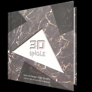 3D Single Duvar Kağıdı 2043
